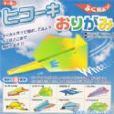 Lined airplane origami, 6 inch (15 cm) square, 8+10 sheets, (c81)